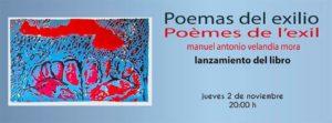 jeudi 2 de 20:00 à 21:30 – Lanzamiento de libro y recital de Manuel Velandia