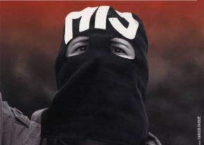 You are currently viewing Mardi 27 – 20h à 23h – Tertulia – Hilvanado la Memoria presenta : La toma de la embajada en 1980